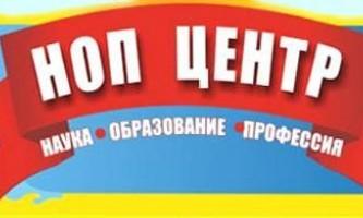 Приватний дитячий садок - школа-пансіон ноу «НОП центр»