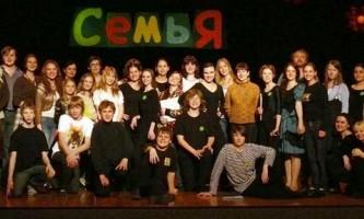 Дитяча школа театральних мистецтв «сім`я»