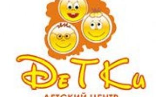 Дитячий центр «дітки»