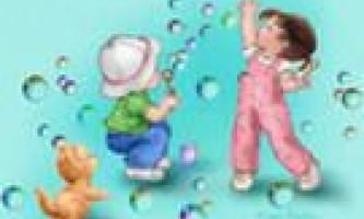 Дитячий центр гармонійного розвитку «гра»