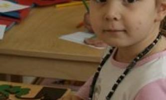 Дитячий центр раннього розвитку «розумна крихітка»