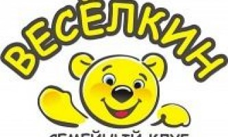 Дитячий клуб «Веселкин»