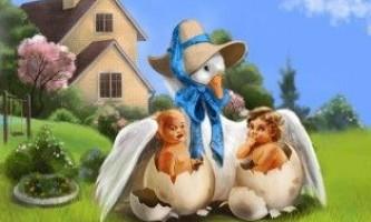 Дитячий садок «Гусеня»