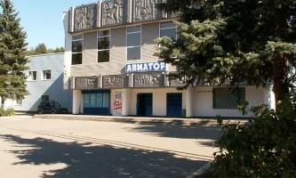 Будинок культури і спорту «авіатор»