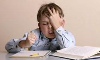 Якщо дитина пише з помилками