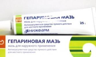 Гепаринова мазь: склад і застосування від варикозу