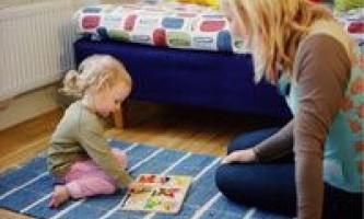 Ігри для дітей на розвиток концентрації уваги