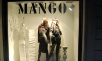 Історія бренду mango
