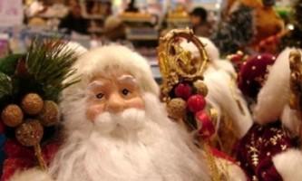 Історія новорічного свята