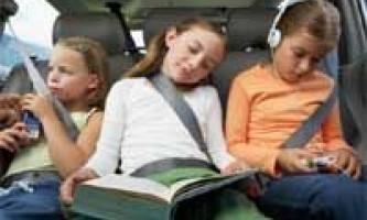 Як розважати дитину в дорозі