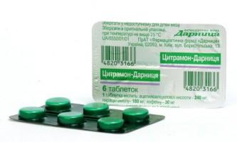Які заспокійливі і таблетки можна пити при грудному вигодовуванні