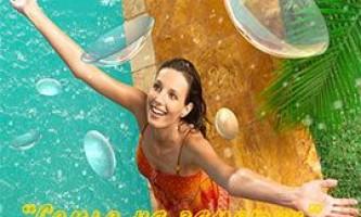 Контактні лінзи: поради котрі збираються у відпустку