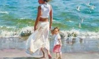 Малюк і море