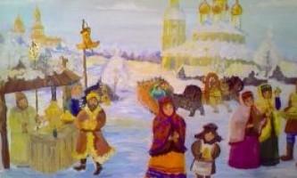 Масляна. Історія свята і його традиції