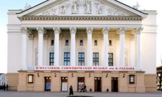 Татарський академічний державний театр опери і балету імені Муси Джаліля