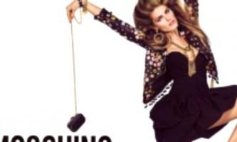 Moschino - історія бренду