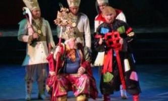 Московський державний академічний дитячий музичний театр ім. Н. І. Сац