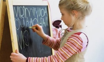 Про навчання дітей іноземним мовам