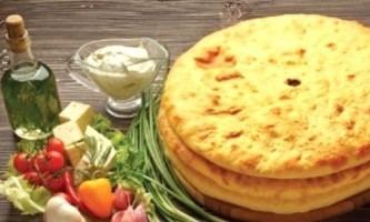 Осетинські пироги - рецепт приготування