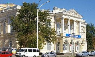 Ростовський обласний академічний молодіжний театр