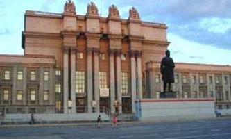 Самарський академічний театр опери та балету