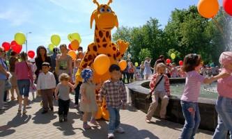 Сімейний центр «дивовижний жираф»