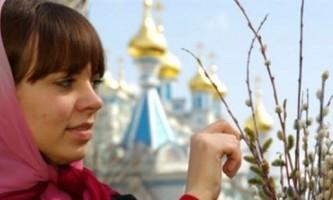 Вербна неділя - свято язичництва і християнства