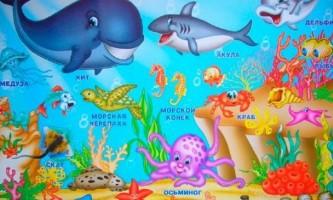 Загадки про морських мешканців