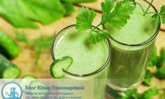 Зелений коктейль для схуднення - чудо-напій для зниження ваги